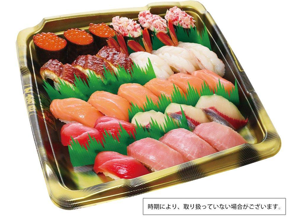 くら 寿司 持ち帰り メニュー 【2021年最新】くら寿司のテイクアウト(お持ち帰り)メニュー一覧